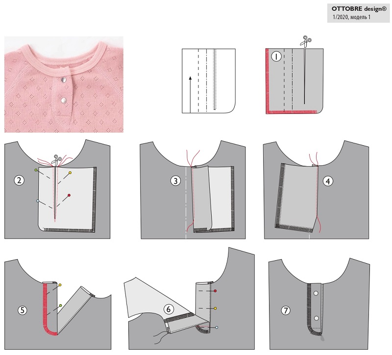 Застежка поло для детской рубашки хенли выкройка оттобре